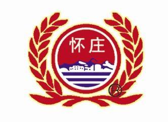 怀庄1983酒