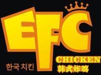 efcmini韩国炸鸡