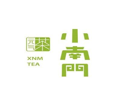小南门元气茶