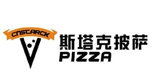 斯塔克披萨