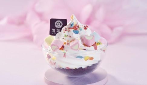 加盟凯蒂冰冰淇淋需要多少钱?约在10万元左右