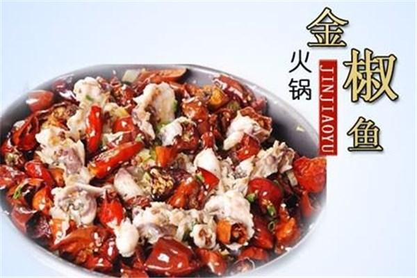 金椒鱼火锅