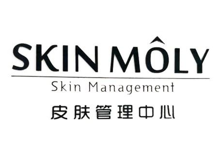 skinmoly皮肤管理
