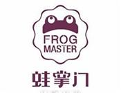 蛙掌门牛蛙火锅