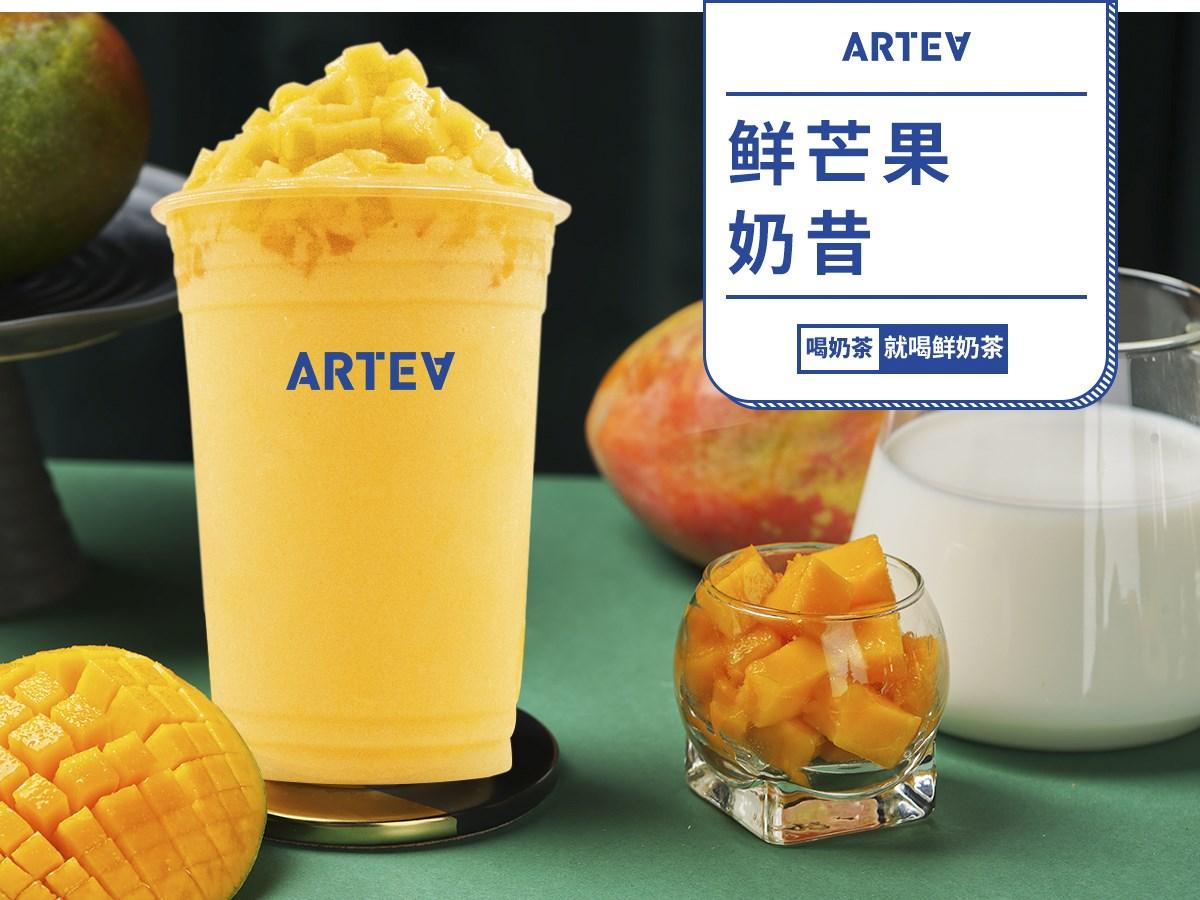 ARTEA奶茶的加盟可行吗?创业的好选择