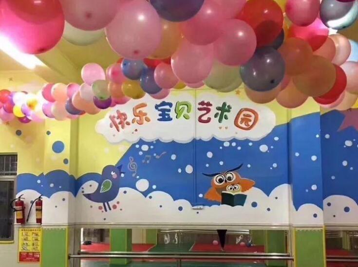加盟快乐宝贝幼儿园怎么样?优势多 前景好