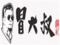 赵记冒大叔冒菜