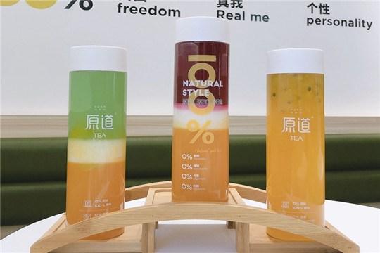 开一家原道茶加盟店如何?创业的好选择
