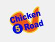 5路炸鸡汉堡