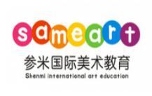 参米国际美术教育