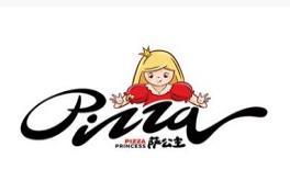萨公主披萨