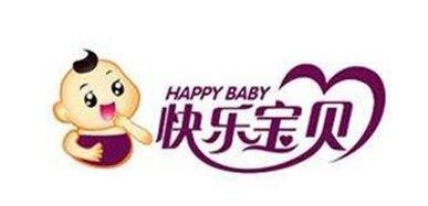 快乐宝贝母婴店