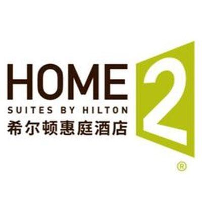 希尔顿惠庭酒店