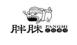 胖脒正经寿司