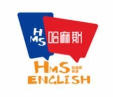 哈麻斯英语
