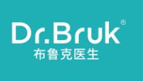 布鲁克祛痘