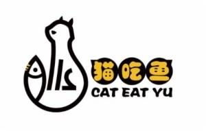 猫吃鱼小吃