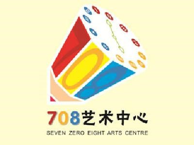 708陶艺生活馆