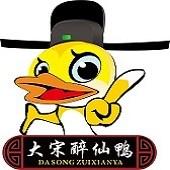 大宋醉仙鸭