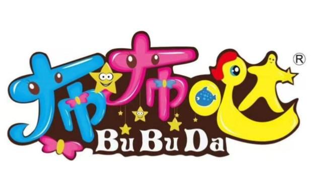 布布哒儿童乐园