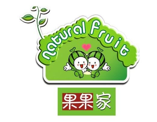 果果家水果