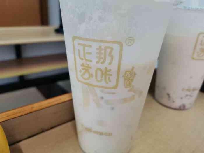 加盟正邦苏咔酸奶需要哪些条件?投资开店生意好做吗?
