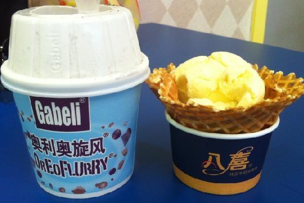 八喜冰淇淋加盟怎么样?品牌提供多方位支持