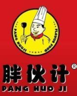 胖伙计风味干锅烤鱼