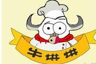 牛烘烘面包