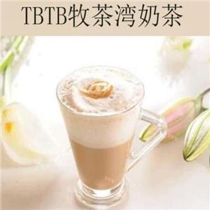 牧茶湾奶茶
