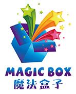 魔法盒子教育