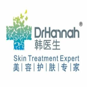 韩医生皮肤管理