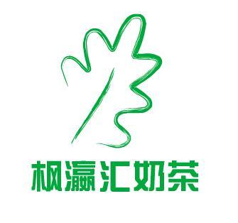 枫瀛汇奶茶
