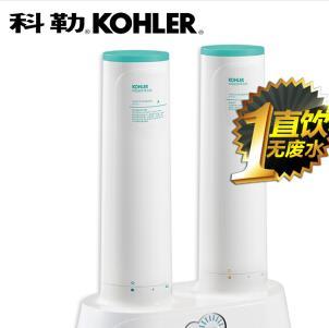 科勒净水器