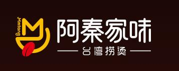 阿秦家味台湾捞烫