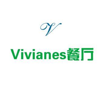 Vivianes餐厅