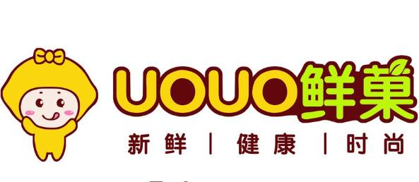 uouo鲜菓饮品
