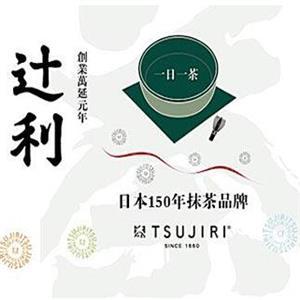TSUJIRI辻利