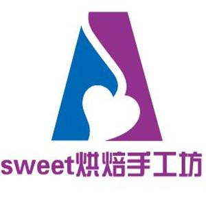 sweet烘焙手工坊
