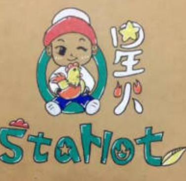 starhot韩国炸鸡啤酒