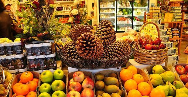 八灶水果店