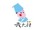 武大郎烧饼