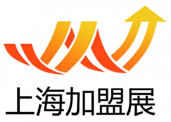 2020上海第30届国际创业连锁加盟展览会