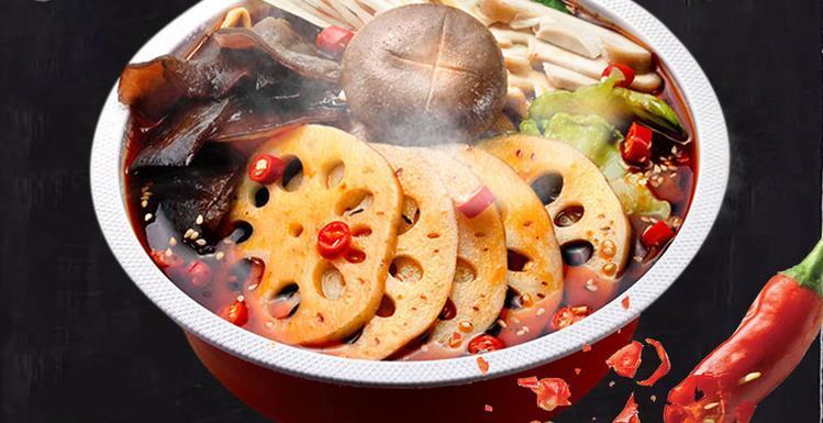 博拉特火锅