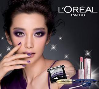 欧莱雅化妆品加盟怎么样?品牌效应好